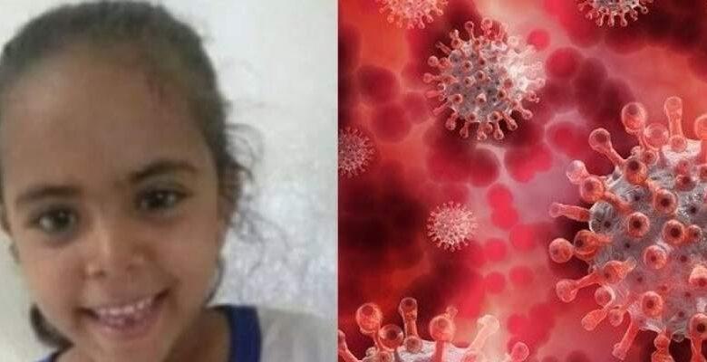COVID-19: Cidade baiana suspende aulas presenciais e adota decretos restritivos após morte de menina de 6 anos
